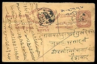 Lot 23708:1918 H.E.H. the Nizam's Government HG #13 ¼a+¼a brown on buff, reply half only, crease across card.