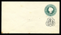 Lot 3897:1888 'JHIND STATE' on Stamp & Black Arms HG #B7 ½a green on white laid paper, size b, tone spots.
