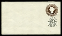 Lot 4276:1888 'JHIND STATE' on Stamp & Black Arms HG #B8 1a brown on white laid paper, size b.
