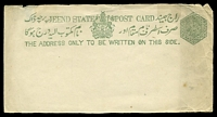 Lot 20758:1884 Jeend State HG #2 ¼a green on cream stock, green text 'JEEND STATE POST CARD' with coat of arms in middle, size 173x90mm, tatty around edges.