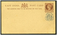 Lot 20760:1885 Curved 'JHIND STATE' HG #3 ¼a red-brown on buff, few age spots on back.