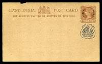 Lot 3896:1885 Curved 'JHIND STATE' HG #3 ¼a red-brown on buff, small fault at top.