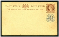 Lot 20759:1885 Curved 'JHIND STATE' HG #3 ¼a red-brown on buff.