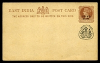 Lot 20850:1888 'JHIND STATE' on Stamp & Black Arms HG #11 ¼a red-brown on buff.