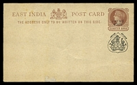 Lot 23519:1888 'JHIND STATE' on Stamp & Black Arms HG #11 ¼a red-brown on buff.