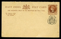 Lot 4196:1888 'JHIND STATE' on Stamp & Black Arms HG #12 ¼a+¼a red-brown on buff, no perfs, size a.