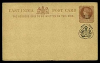 Lot 23521:1888 'JHIND STATE' on Stamp & Black Arms HG #11 ¼a red-brown on buff.