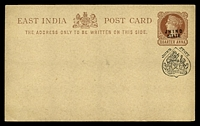 Lot 23523:1888 'JHIND STATE' on Stamp & Black Arms HG #11 ¼a red-brown on buff, large die.