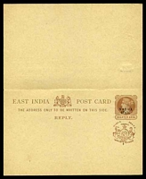 Lot 21344 [2 of 2]:1886-87 'NABHA STATE & Coloured Arms HG #4 ¼a+¼a red-brown on buff, imperf, size a.