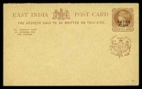 Lot 21344 [1 of 2]:1886-87 'NABHA STATE & Coloured Arms HG #4 ¼a+¼a red-brown on buff, imperf, size a.