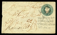 Lot 20799 [1 of 2]:1885 'PUTTIALLA STATE' Opt HG #B3 ½a green on white laid paper, size b, cancelled at Patialla in 1890, creased.