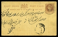 Lot 20795:1885 'PUTTIALLA STATE' Opt HG #4 ¼a red-brown on buff, size a, cancelled at Barnala in 1889, badly creased.