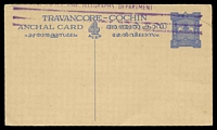 Lot 23314:1950 Travancore-Cochin 4 pies ultramarine on cream stock, new design, Coat of arms two Elephants, HG #4, Purple opt '[INDIAN P]OSTS AND