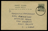 Lot 4101:1955 HG #9 6c grey on grey, size b, cancelled with 'BENTONG/4JUL57-945AM' (A1).