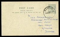 Lot 24944:1954 HG #15 6c grey on white, size a, cancelled 'KAMPAR/3AUG56-3-0PM' (A1).