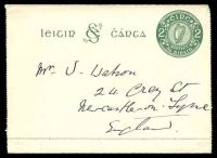 Lot 24551:1926 SE Monogram HG #A2 2d dark green on cream white, used but not cancelled, side selvedges removed.