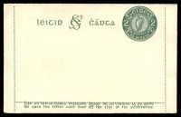 Lot 24552:1926 SE Monogram 2d dark green on cream white, HG #A2.
