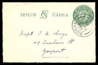 Lot 24553:1926 SE Monogram 2d dark green on cream white, HG #A2 cancelled with 'BIORRA/430PM/22IX/30'.