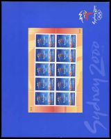 Lot 3351:1999 Sydney 2000 BW #2232w 45c x10 sheetlet PO Pack, Cat $10.