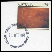 Lot 5650:Bondi Junction (2): - 'FIRST DAY OF ISSUE/21.OCT.1981/BONDI JUNCTION 2022' on 24c cut-out.  Renamed from Waverley PO 11/9/1938.