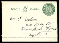 Lot 3907:1926 SE Monogram HG #A2 2d dark green on cream white, used but not cancelled, side selvedges removed.