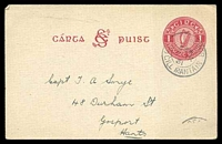 Lot 4289:1927 SE Monogram HG #3 1d carmine on gray, cancelled with 'IN BEAR MOR/515PM/7IX/31/Co CILL MANTAIN'.