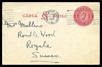 Lot 23656:1927 SE Monogram HG #3 1d carmine on gray, cancelled with Dublin machine of 30OCT/1930 with 'BUY/IRISH/GOODS' slogan.