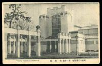 Lot 96:Japan: black & white PPC of 1914 'TOKYO TAISHO EXHIBITION'.