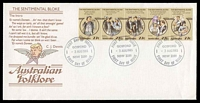 Lot 695:APO 1983 Australian Folklore se-tenant strip of 5 on unaddressed cover cancelled with Gosford FDI of 3AUG1983.