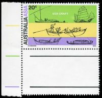 Lot 3454:1971 Australia - Asia BW #554f 20c Sea Craft with Retouch in green left of junk, Cat $15.