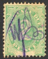 Lot 651:1902 Converted NSW Plates BW #D7 2d emerald, P11½-12x11½, Cat $12, light toning at top perfs.