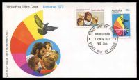 Lot 918:APO 1972 Christmas set on illustrated FDC.