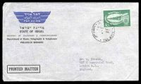 Lot 21876:1950 40pr green Immigration on official Philatelic Services air envelope to UK with Tel Aviv cds, minor creasing in corners.