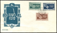 Lot 23700:1949 Military Badges SG #18-20 set of 3, tied to badges FDC by Jerusalem CDS.