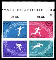 Lot 27288:1960 Olympics 60g values in marginal imperf block (4), Mi #1166-9.
