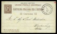 Lot 3536:1893 use of 15c brown Postal Card (H&G #4) cancelled with 'MASSAUA/1/7/93/*(ERITREA)*' (A1) to Wurtemburg.