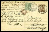 Lot 24860:1926 use of 40c brown post card uprated with 5c green, cancelled with 'ZARA/11.7.23.16/ARRIVI E PARTENZE' from Yugoslavia and sent to Milan.