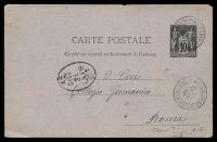 Lot 3570 [1 of 2]:1878 use of 10c black on violet post card (H&G #40) cancelled with double circle 'PARAYleMONTAL/2o29/JUL/SAÔNE-ET-LOIRE' backstamped with Roma cds of 31/7 and Italian oval '4?/DIST./31/LUG/-c' (B1) handstamp.