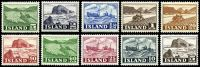 Lot 3977:1950-54 Primary Industry SG #296-300,302-3,305-7 original set of 9 plus 25a carmine, Cat £123, 10a, 20a & 1.5k values hinged