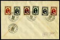 Lot 21480:1944 Republic complete set of 6 on large format FDC, Cat # publisher.