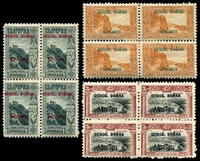 Lot 3801 [2 of 2]:1913 Overprints SG #174-80 complete set of 7 in blocks of 4, Cat £60.