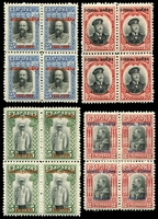 Lot 3801 [1 of 2]:1913 Overprints SG #174-80 complete set of 7 in blocks of 4, Cat £60.