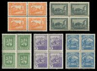 Lot 3295:1917 Liberation of Macedonia SG #186-90 short set to 50s in blocks of 4, 30s has tone spot.