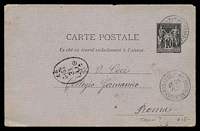 Lot 18847 [1 of 2]:1878 use of 10c black on violet post card (H&G# 40) cancelled with double circle 'PARAYleMONTAL/2o29/JUL/SAÔNE-ET-LOIRE' backstamped with Roma cds of 31/7 and Italian oval '4?/DIST./31/LUG/-c' (B1) handstamp.