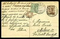 Lot 4333:1926 use of 40c brown post card uprated with 5c green, cancelled with 'ZARA/11.7.23.16/ARRIVI E PARTENZE' from Yugoslavia and sent to Milan.