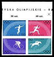 Lot 26796:1960 Olympics 60g values in marginal imperf block (4), Mi #1166-9.