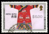 Lot 21183:1987 Historical Costume SG #562 $5 Manchu.