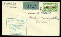 Lot 23875 [1 of 2]:1932 Hokitika - Nelson 5d on 3d green cancelled by 'HOKITIKA