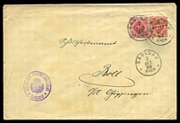 Lot 4076:1895 HG #DB7 10p red on buff, uprated with 1875 10p red (Mi #102) cancelled by 'SAULGAU/2/DEZ./99/*8-10N*' cds & bearing 'KÖN.WURTT.GERICHTSNOTARIAT/[arms]/*SAULGAU*' circular handstamp in purple.