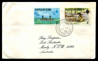 Lot 19539:Bairiki: double-circle 'BAIRIKI/*/27FE/76/GILBERT ISLANDS' on 2c Fishing & 3c Pandanus on Simpson cover, cover has corners creases.  PO 19/2/1964.